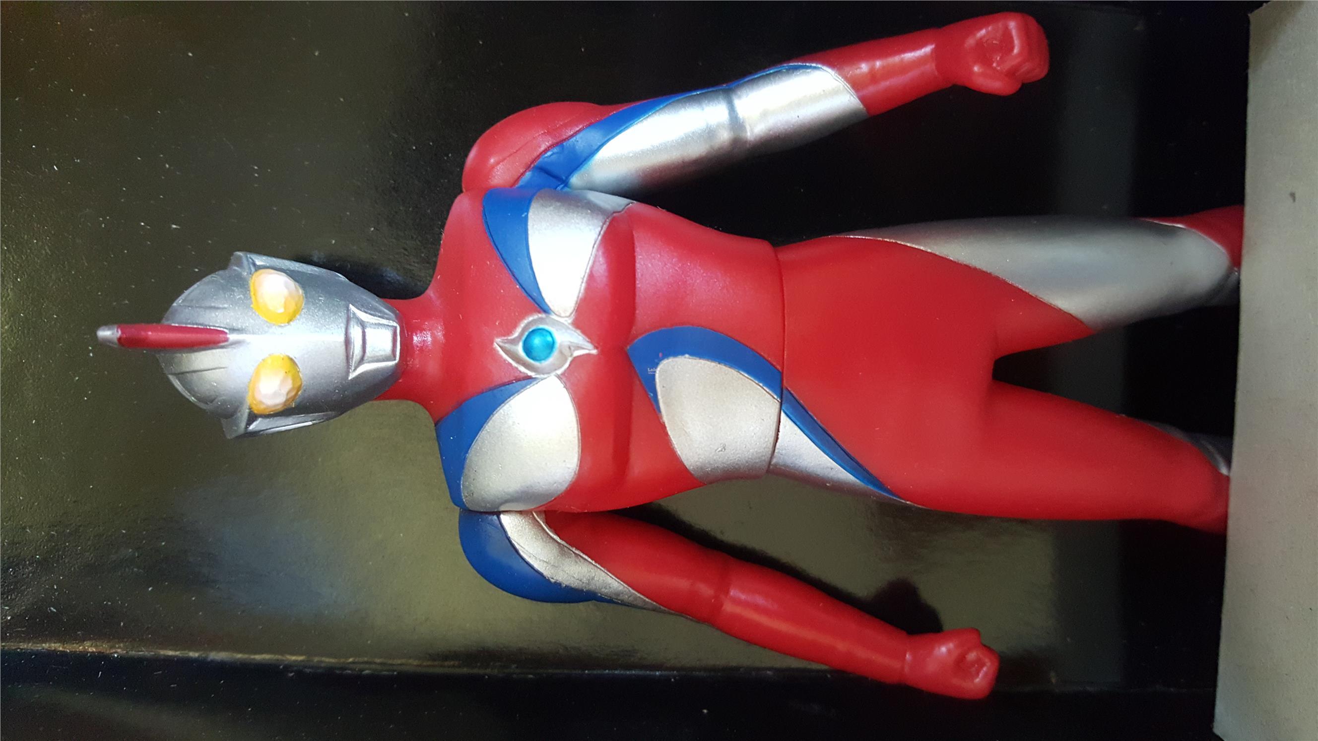 Ultraman Cosmos Corona Mode Bandai Ultraman Cosmos...