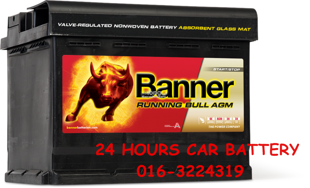 BANNER RUNNING BULL AGM DIN 60 56001 START STOP AUTOMOTIVE CAR BATTERY