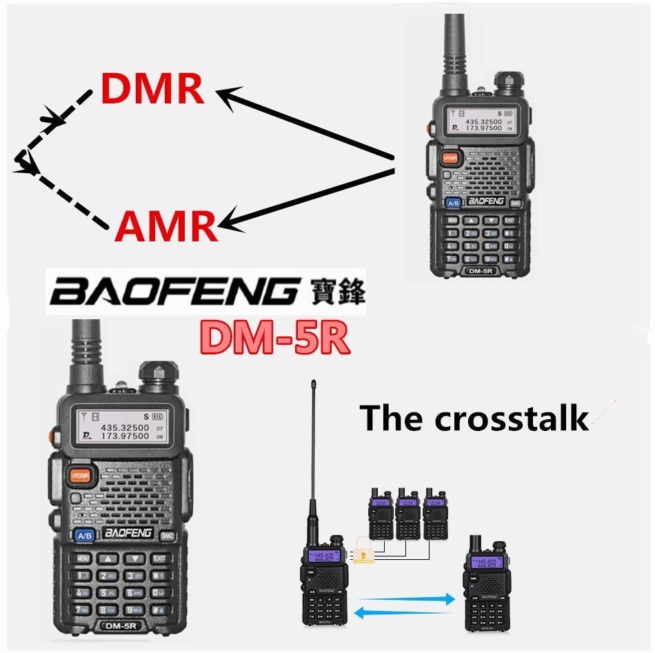 Baofeng DM-5R Dual Band VHF/UHF DMR Digital Radio Walkie Talkie