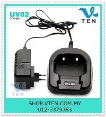 BAOFENG Original Charger For BAOFENG UV8D/UV-82/UV82 Walkie Talkie