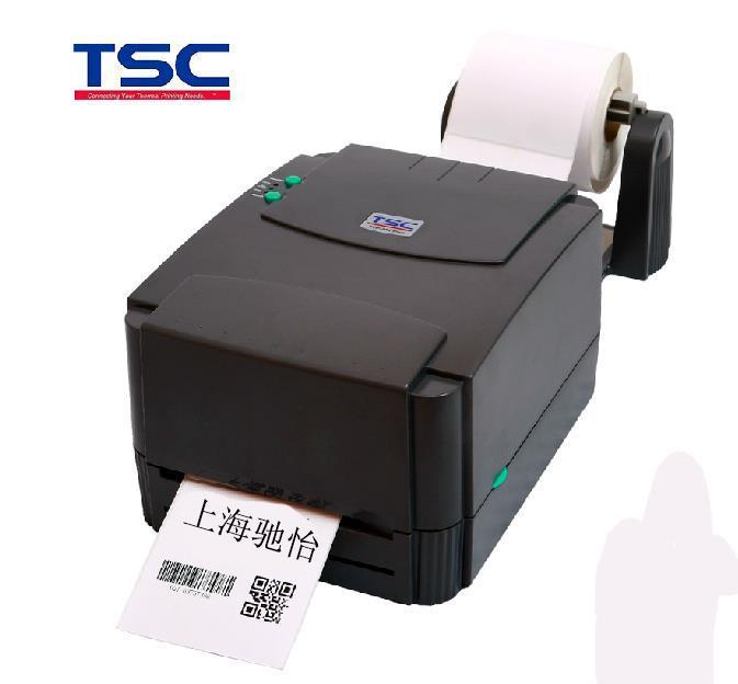 Barcode Printer TSC 244Pro + 40mm x 300m ribbon + 35mm x 25mm sticker