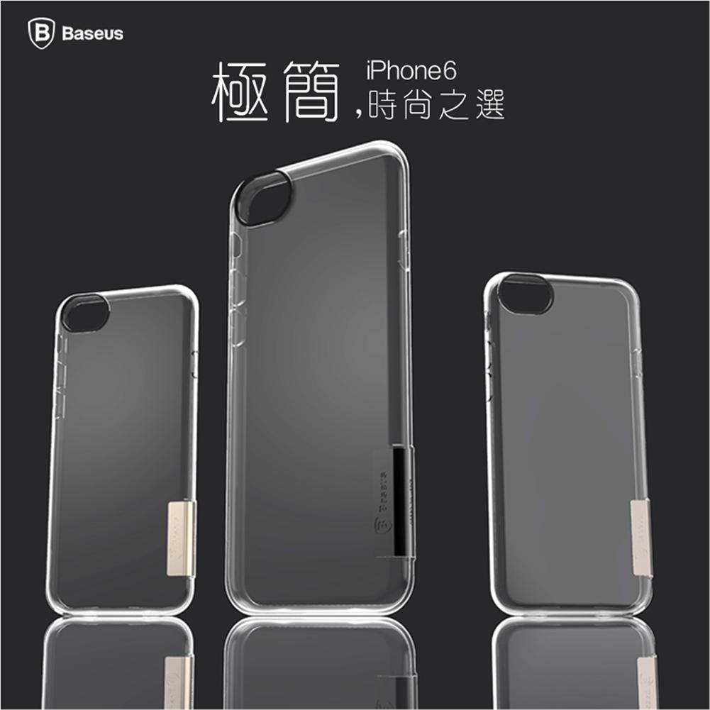 the best attitude 39194 4f13c Baseus Apple iPhone 6 6S Plus Transparent PC Thin Sky Case