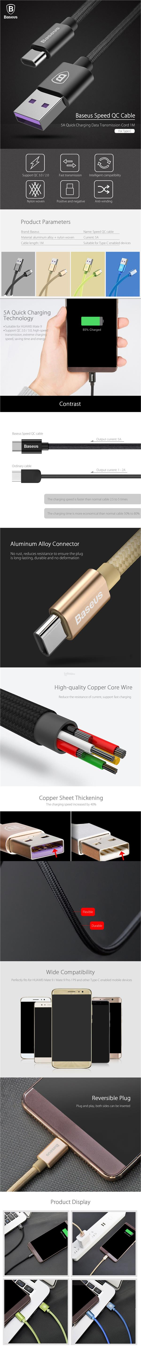 Baseus High Speed Type-C Nylon 5A Quick Charge Charging/Data Cable