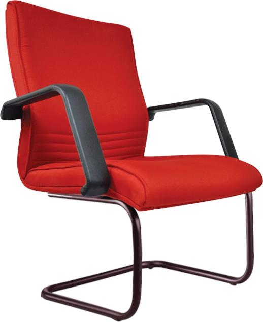 Basic Visitor Office Chair - BC-643