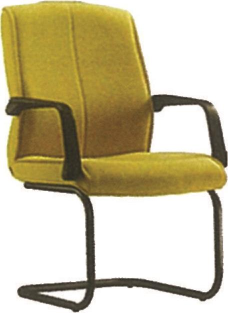 Basic Visitor Office Chair - BC-953