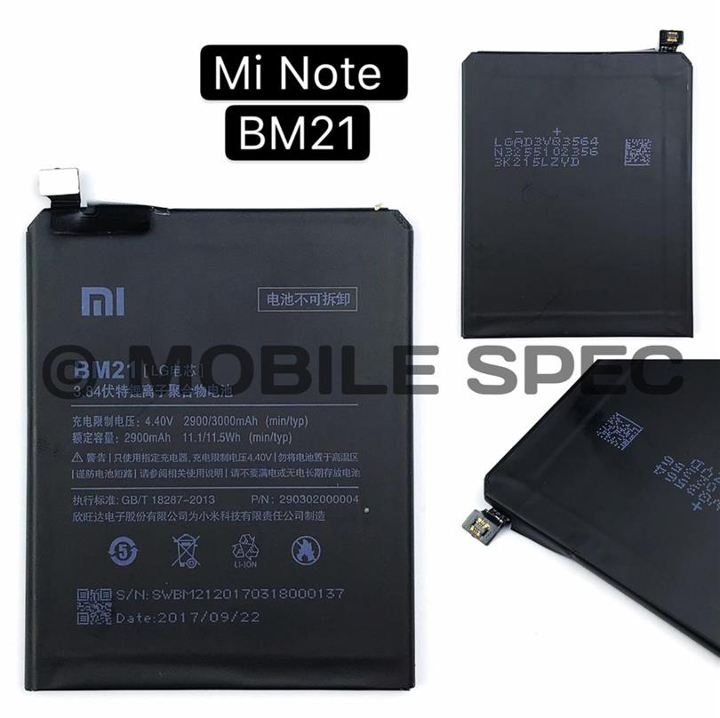 BATERI XIAOMI Mi NOTE 3 A1 BM21 BM3A BN31 HIGH QUALITY BATTERY