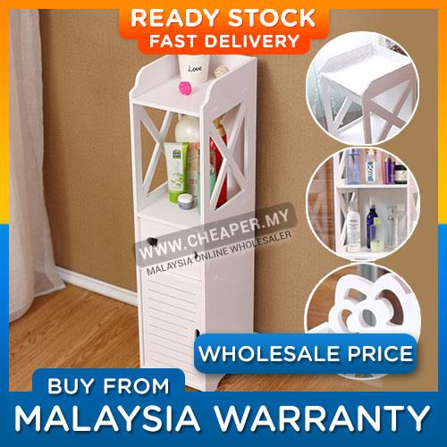 Bathroom Bedroom Narrow Waterproof Cabinet Toilet Side Rack Storage Mu