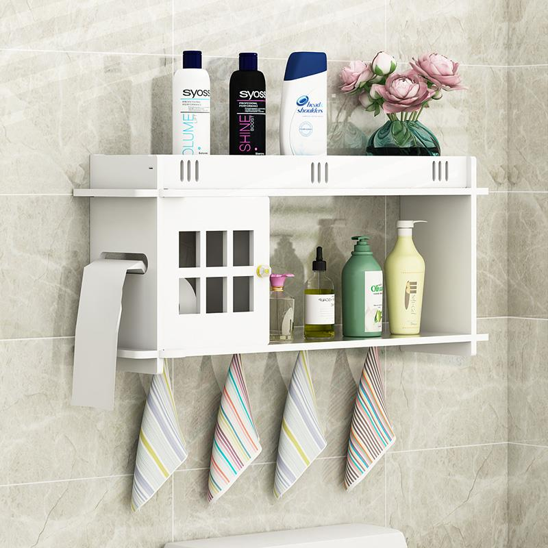 Bathroom Storage Rack Multi-purpose (end 11/7/2019 4:15 PM)