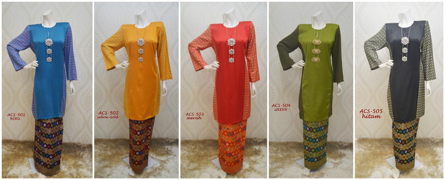 Batik Sarawak Matching Series end 3122016 1115 PM