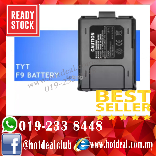 battery baofeng / tyt F9 lithium ion 1800mah