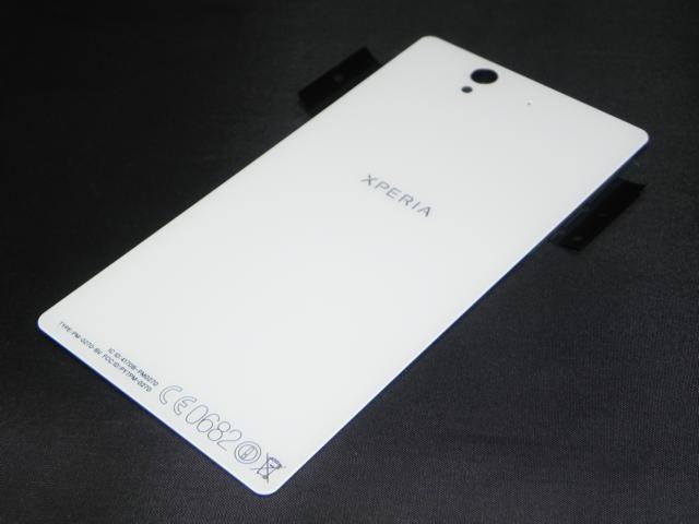 huge selection of 58c8d b9c5b Battery Back Cover Sony Xperia Z C6603