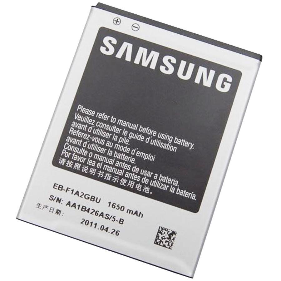 battery samsung galaxy s advance s2 end 6 30 2019 10 11 am rh lelong com my manual de usuario samsung galaxy advance gt-i9070 Samsung Advance Precio