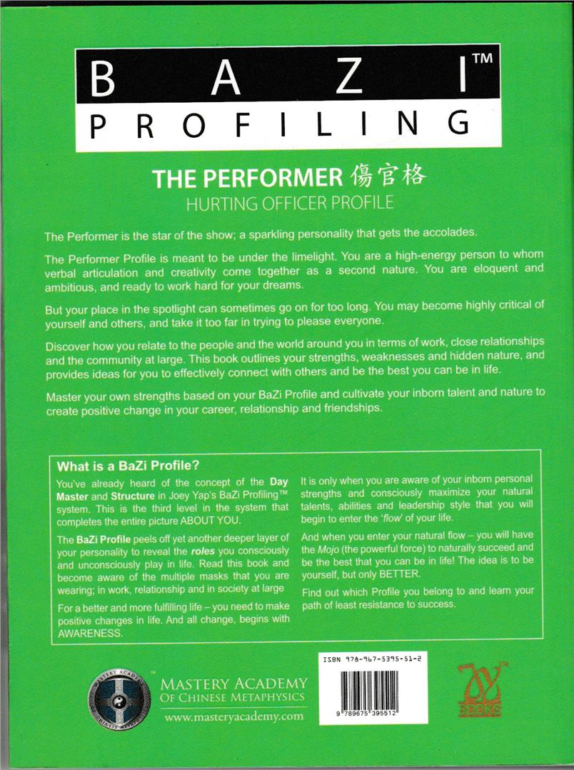 BaZi Profiling - The Performer by Joey Yap ISBN: 9789675395512