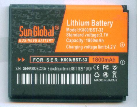 *bdl* - Sun Global Battery SonyErcsson C901/G900/K530/BST-33