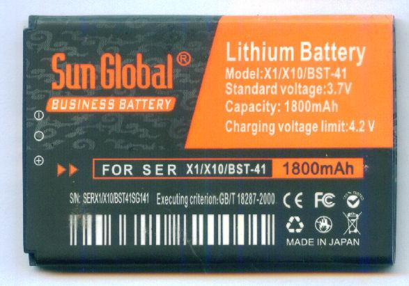 *bdl* - Sun Global Battery SonyErcsson X1/X2/X10/BST-41