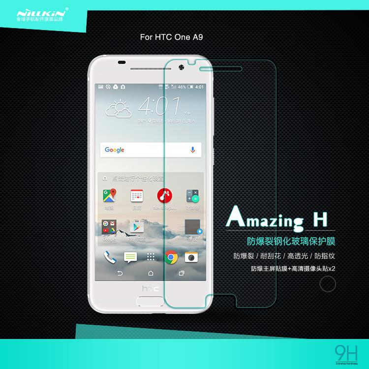 Bdotcom = HTC One A9 Nillkin Anti Explosion H Tempered Glass