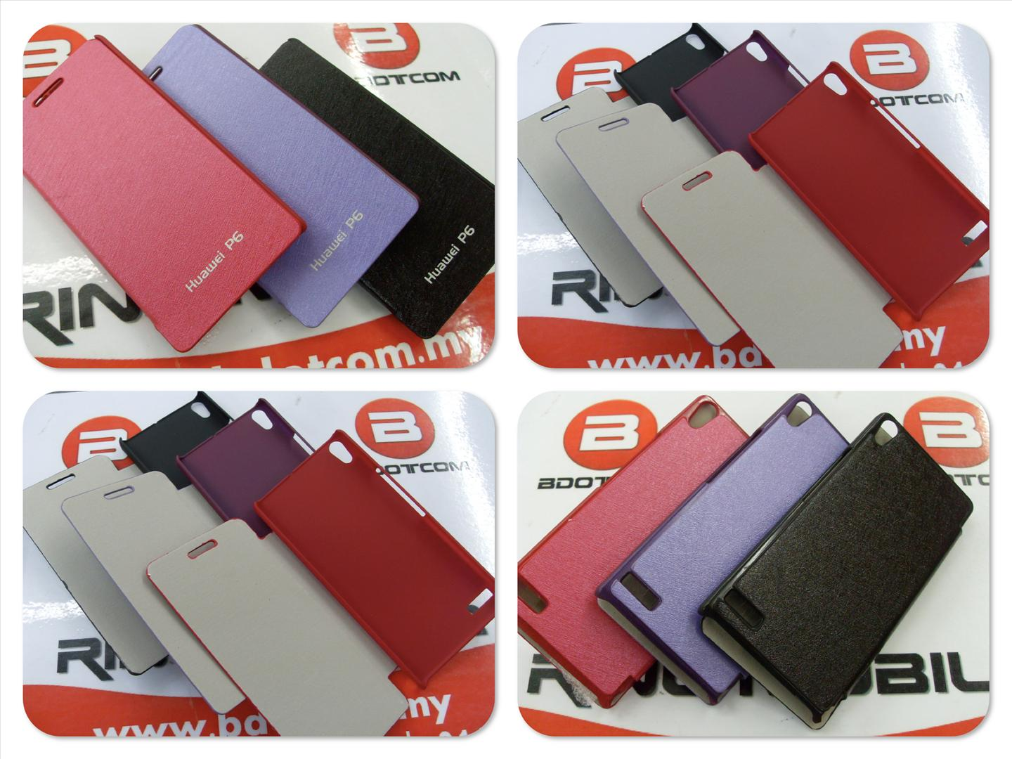 bdotcom = Huawei Ascend P6 leather case =
