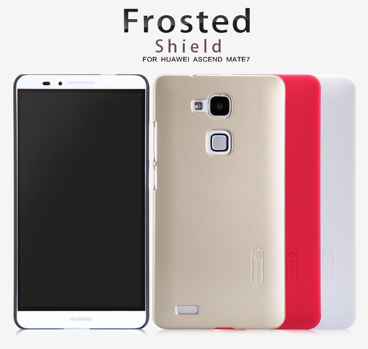 Bdotcom = HuaWei Mate 7 Nillkin Super Frosted Shield Cover Sand Case