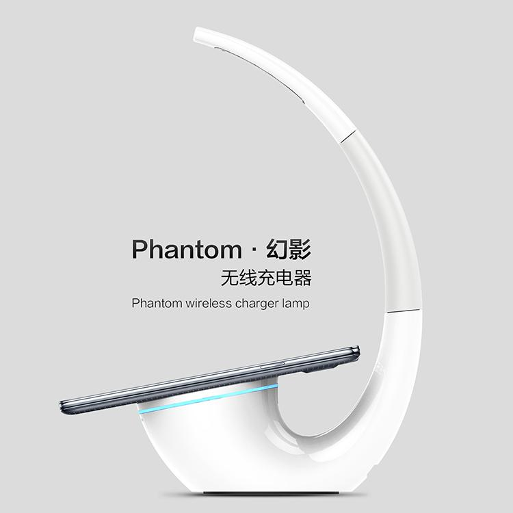 Bdotcom = Nillkin Phantom Wireless Qi Charger with Table Lamp