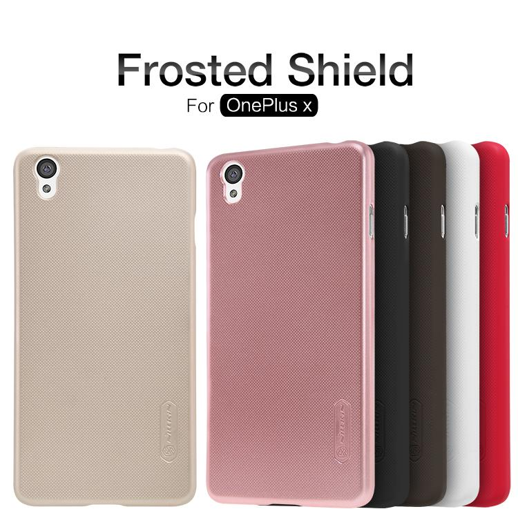 Bdotcom = OnePlus X Nillkin Super Frosted Shield Cover Sand Case