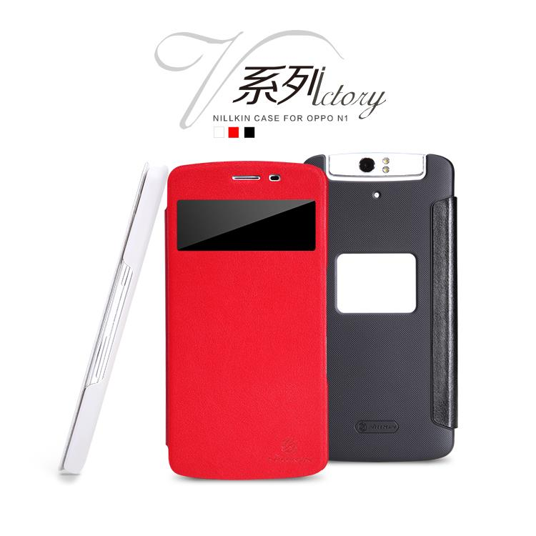 Bdotcom = Oppo N1 Nillkin V Series Side Flip Cover Leather Case