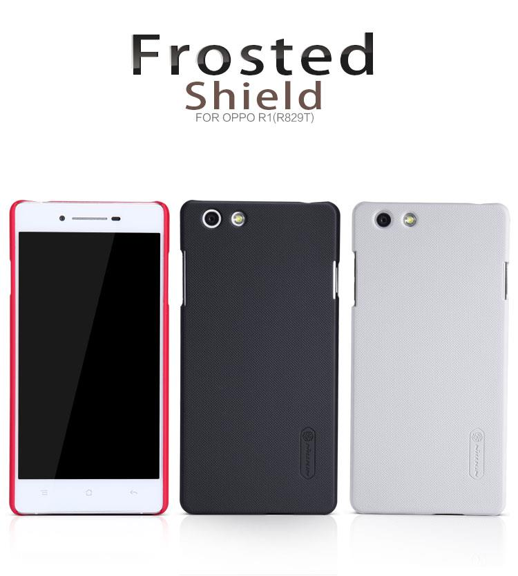 Bdotcom = Oppo R829T Nillkin Super Frosted Shield Cover Sand Case