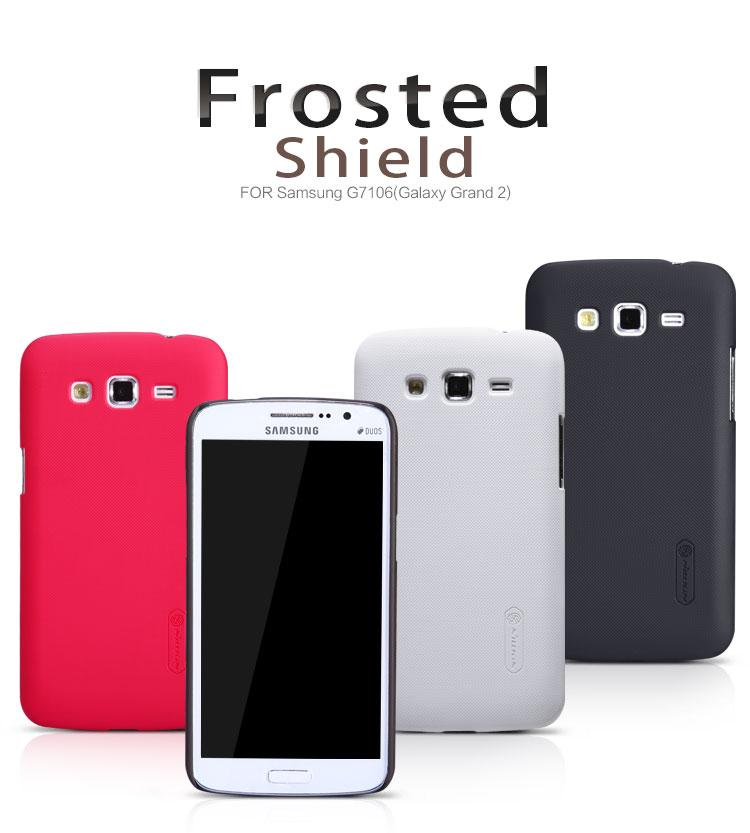 Bdotcom = SAMSUNG GALAXY GRAND 2 G7106 Nillkin Super Frosted Shield