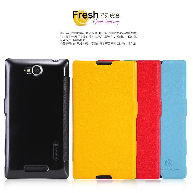 Bdotcom Sony Xperia C Nillkin Fresh Series Side Flip Leather Case