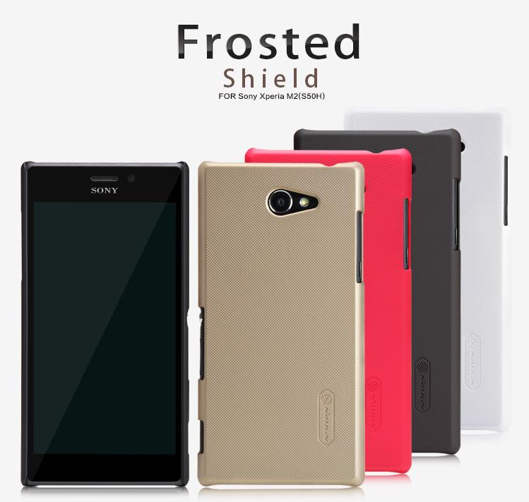 Bdotcom = Sony Xperia M2 Nillkin Super Frosted Shield Cover Sand Case