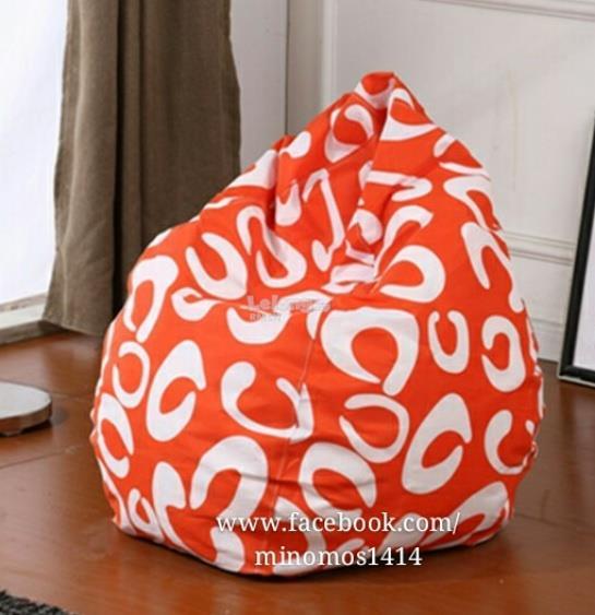 Bean Bag Sofa Chair Stool Home Furniture Kerusi Perabot