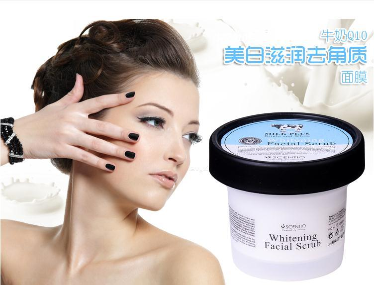 Beauty Buffet Milk Plus Q10 Whitening Facial Scrub 100ml (296812)