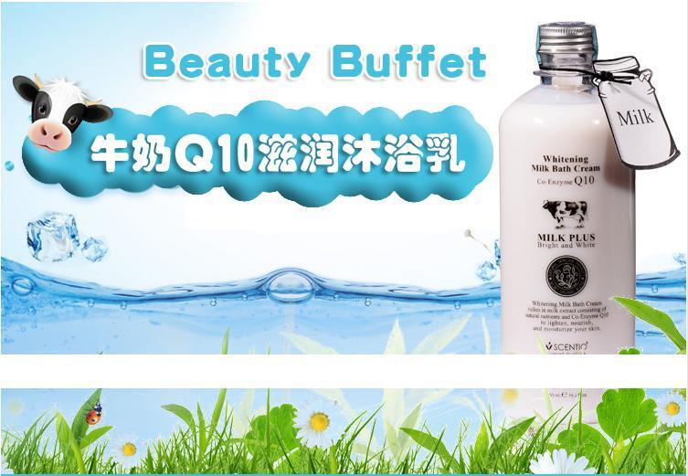 Beauty Buffet Scentio Milk Plus Whitening Milk Bath Cream