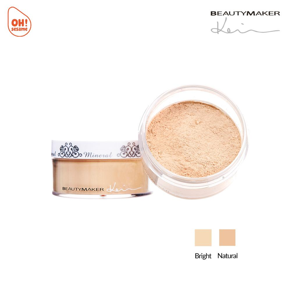 BeautyMaker Mineral Finishing Powder- Natural (EXP: 21.04.20)