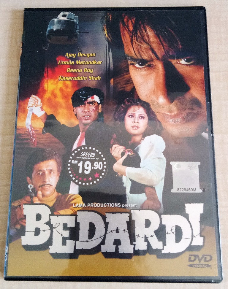 Bedardi 1993 Film Bollywood Hindi Movie DVD Ajay Devgn