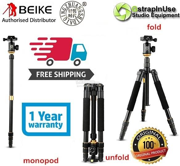 Beike Q999H Professional Transverse Tripod with Monopod
