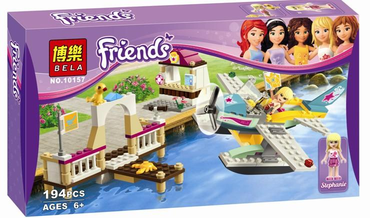 Lego friends coupons 2018