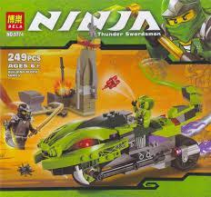 BELA Ninjago Lasha's Bike Cycle 9774 LEGO 9447 Compatible Brick. ‹ ›