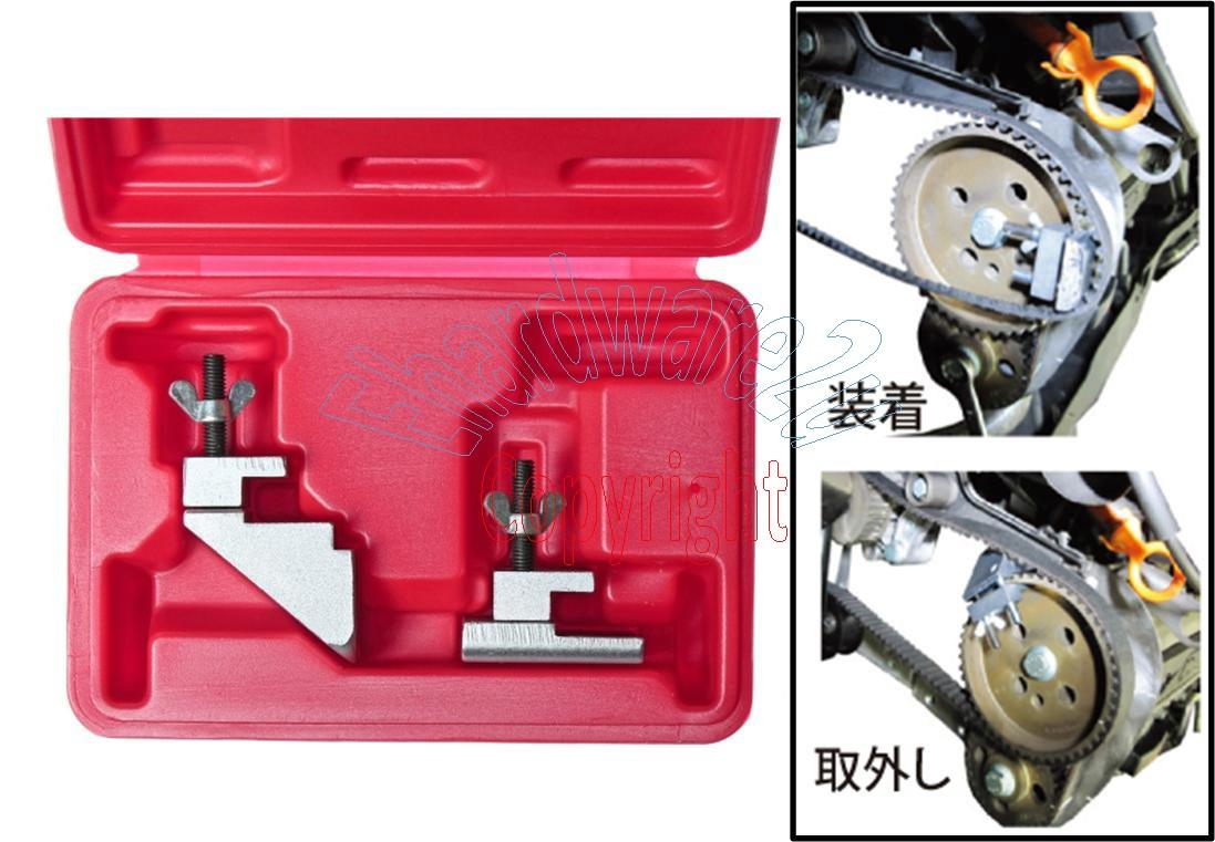 BELT TOOL KIT FOR ELASTIC-RIBBED BELT (4850)