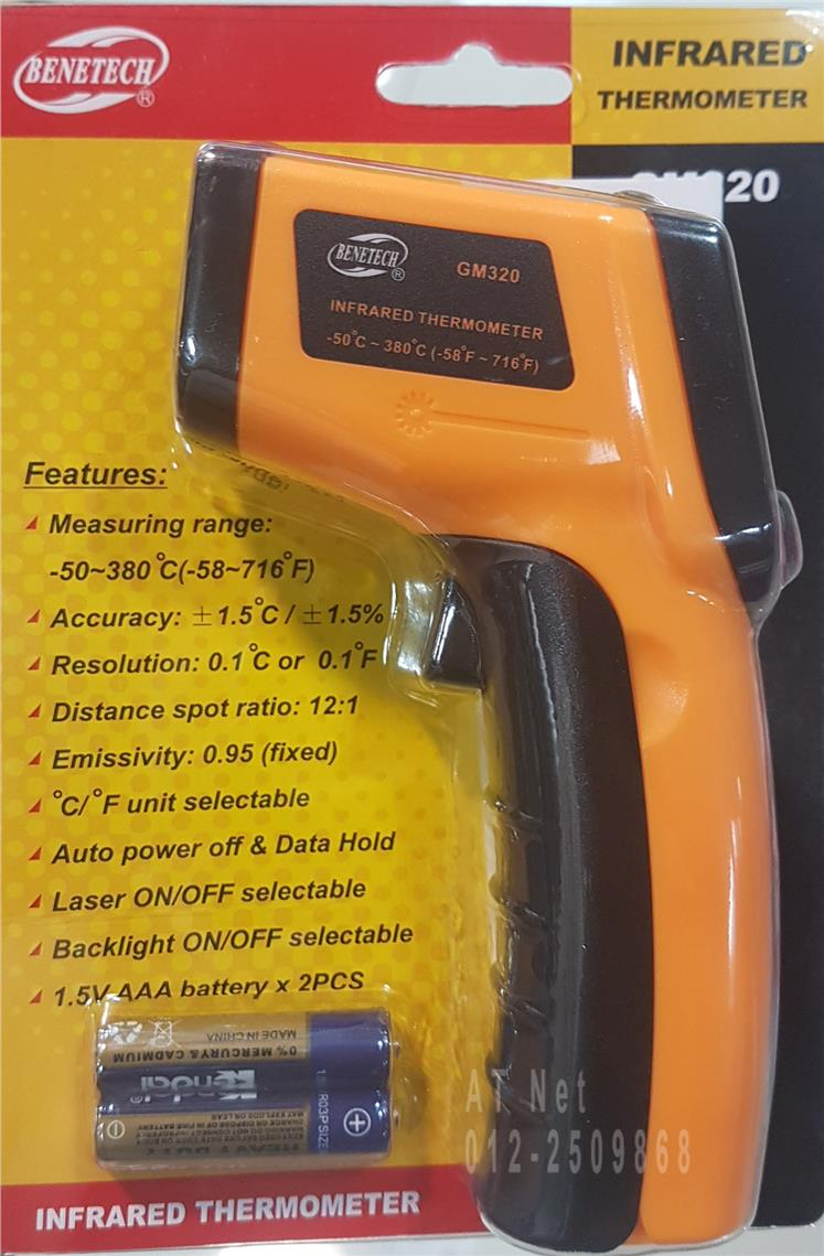 BENETECH INFRARED THERMOMETER (GM320)