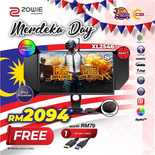 BenQ 24 5' XL2546 ZOWIE 240Hz DyAc e-Sports Gaming LED Monitor