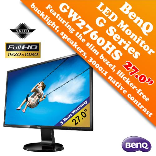 "BenQ GW2760HS 27"" VA LED Monitor Refresh your view in Fantastic Colors"