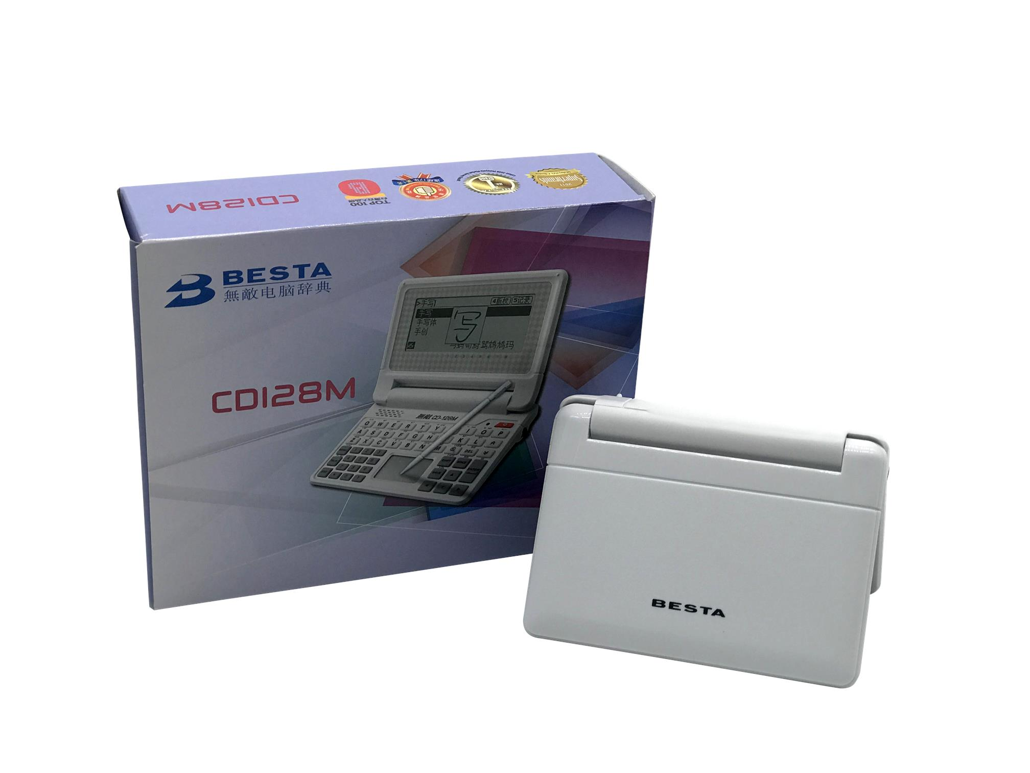 Besta Dictionary CD128M