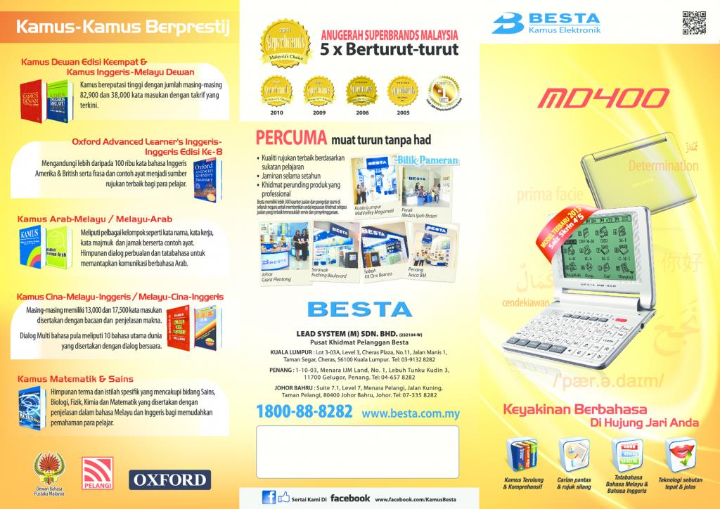 Besta Dictionary MD400