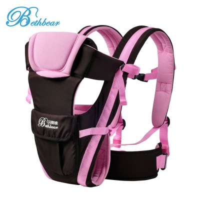 Bethbear Multipurpose Adjustable Buckle Mesh Wrap Baby Carrier Backpac..