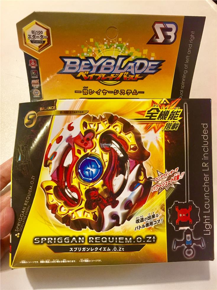 BEYBLADE Toy Burst Alloy Battle Gyro Spinning Starter Set B100