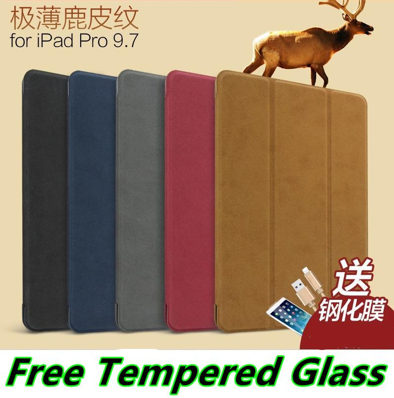 BGR Apple iPad Pro iPadPro 9.7 Flip Case Cover Casing + Tempered Glass
