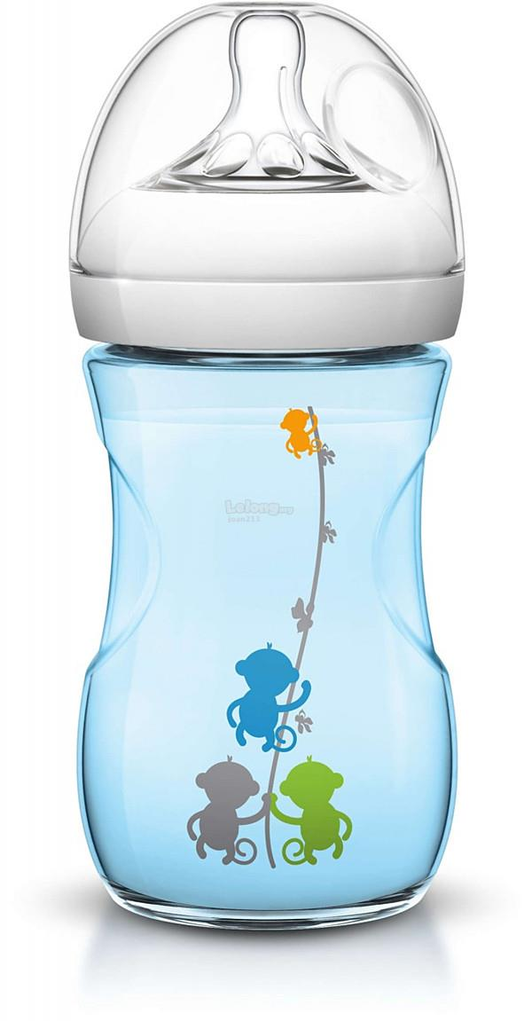 [Bibi] Philips Avent Natural Special Monkey Design Bottle - Blue