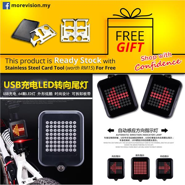 Bicycle Tail Brake Light USB Rechargeable Auto Bike Signal Arrow LED