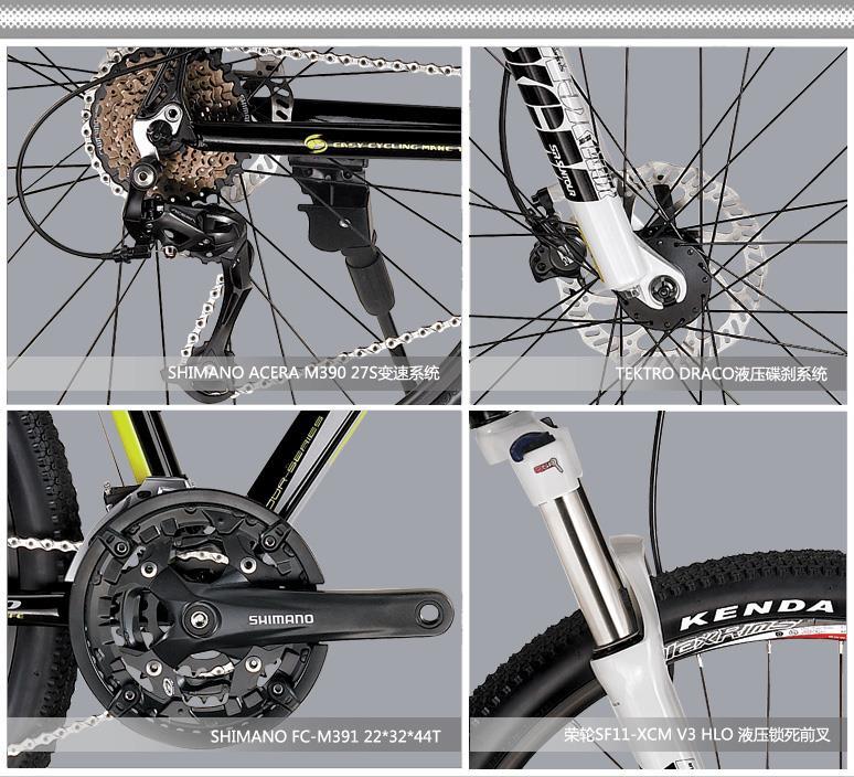 Bicycle Ttgo Mountain Bike Mq600 F End 2 28 2018 3 15 Pm