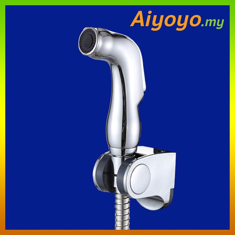 Bidet Spray Set Shower Hose Handheld End 7 25 2020 1 45 Pm
